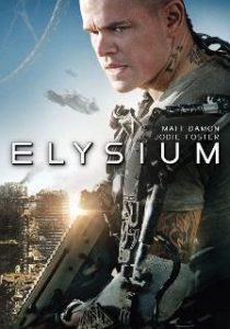 Elysium SDUV