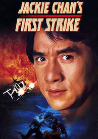 jackie-chan-first