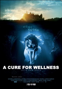 a cure for welness
