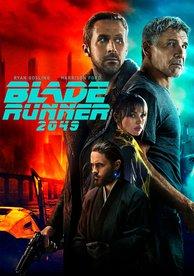 blade runer 2045